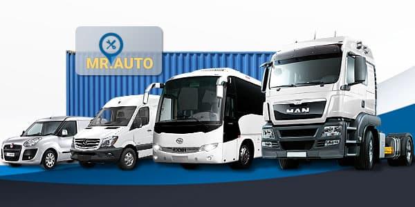 ремонт коммерческого транспорта, микроавтобусов, грузовиков, внедорожников, легковых