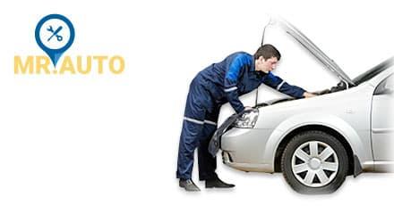 Сервисное техобслуживание автомобиля на автосервисе «Мистер Авто».