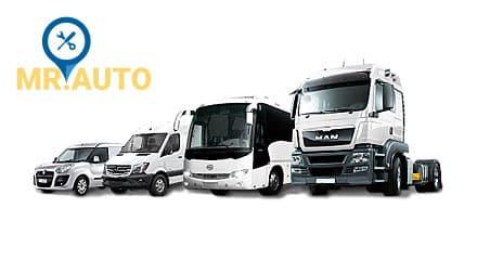 Ремонт коммерческого транспорта на автосервисе «Мистер Авто».