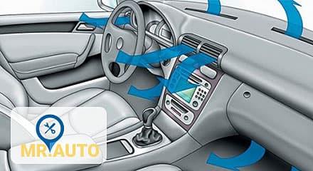 Заправка систем кондиционирования на автосервисе «Мистер Авто».